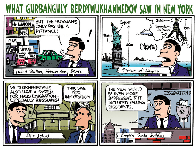 Turkmenistan's New Prez Comes to NY